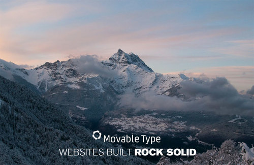 rock solid movable type